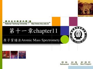 第十一章 chapter11
