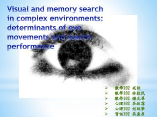 Visual and memory search in complex environments:  determinants of eye movements and search