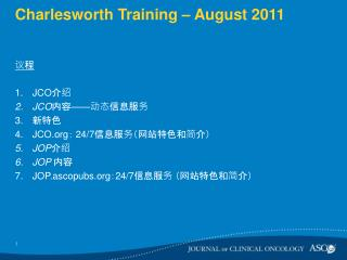 Charlesworth  Training � August 2011
