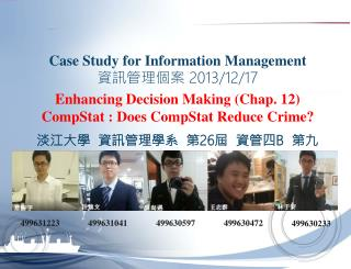 Case Study for Information Management  資訊 管理 個案  2013/12/17