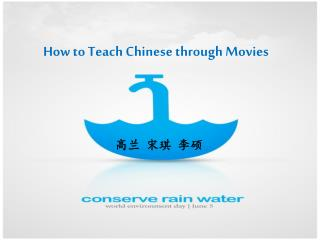 How to Teach Chinese through Movies