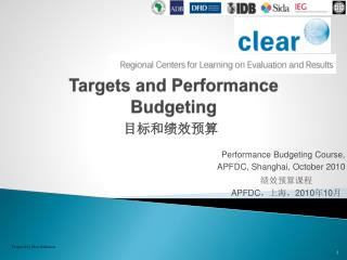 Targets and Performance Budgeting