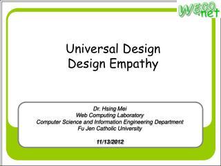 Universal  Design Design Empathy