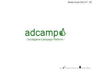 - Socialgame Campaign Platform -