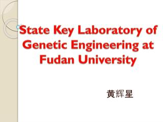 State Key Laboratory of Genetic Engineering at  Fudan  University