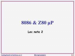 8086 & Z80 µP