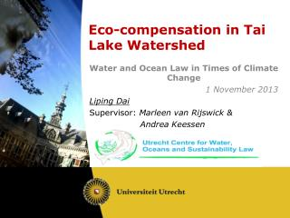 E co-compensation in Tai Lake Watershed