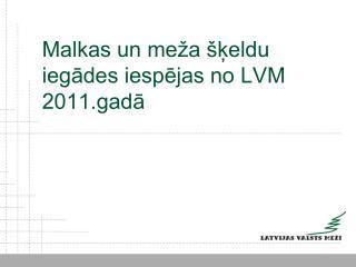 Malkas un meža šķeldu iegādes iespējas no LVM 2011.gadā