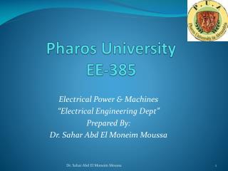 Pharos University EE-385