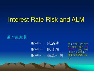 Interest Rate Risk and ALM