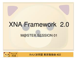 XNA Framework  2.0