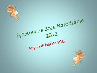 Życzenia na Boże Narodzenie 2012