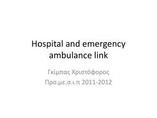 Hospital and emergency ambulance link