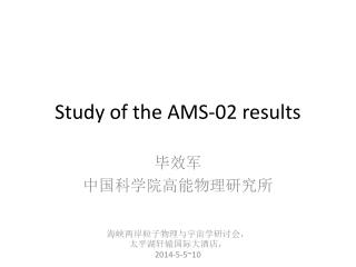 Study of the AMS-02 results