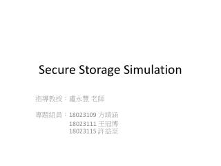 Secure Storage Simulation