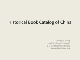 Historical Book Catalog of China