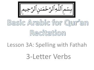 Lesson 3A: Spelling with  Fathah
