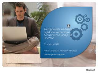 Kako povezati akademsku zajednicu, korporaciju i poduzetništvo: primjer iz Hrvatske