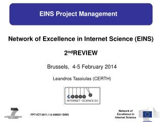 EINS Project Management