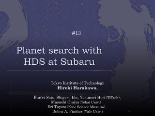 Planet search with HDS at Subaru