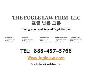 THE FOGLE LAW FIRM, LLC 포글 법률 그룹