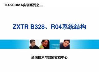 ZXTR B328 ? R04 ????