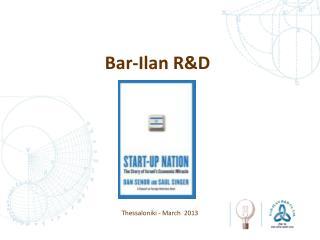 Bar-Ilan  R&D