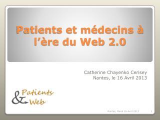 Patients et m�decins � l��re du Web 2.0