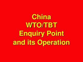 China  WTO
