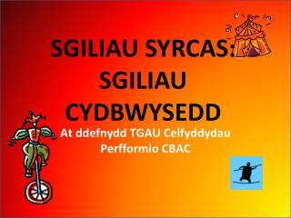 SGILIAU  SYRCAS :  SGILIAU CYDBWYSEDD
