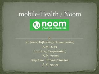 mobile-Health /  Noom