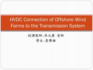 HVDC Connection of Offshore Wind Farms to  the Transmission System