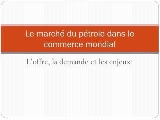 Le marché du pétrole dans le commerce mondial