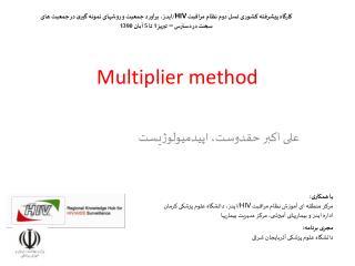 Multiplier method
