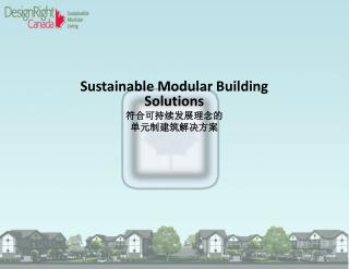 Sustainable Modular Building Solutions  ?????????? ?????????
