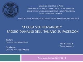 Anno accademico 2012/2013