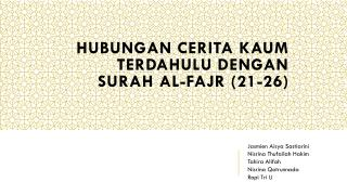 HUBUNGAN CERITA KAUM TERDAHULU DENGAN SURAH AL-FAJR (21-26)