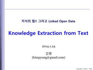 지식의 힘 !!  그리고  Linked Open  Data Knowledge Extraction from Text
