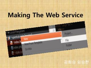 Making The Web Service