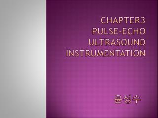 Chapter3 Pulse-Echo Ultrasound Instrumentation