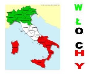 Włochy leżą w południowej Europie, na Półwyspie Apenińskim, nad Morzem Śródziemnym,