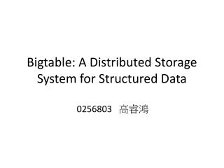 Bigtable : A Distributed Storage System for Structured Data