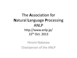 Hiromi Nakaiwa Chairperson  of the  ANLP