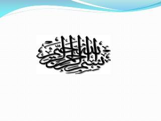 CTU101 Prinsip-prinsip Asas  Islam