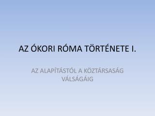 AZ ÓKORI RÓMA TÖRTÉNETE I.