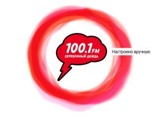 в среднем в России слушают радио
