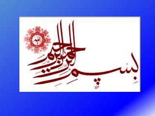 Hosseinpour  S,  Mirmiran  P,  hosseinpanah  F,  Azizi  F