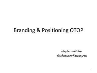 Branding & Positioning OTOP