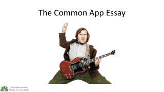 The Common App Essay