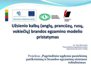 Užsienio kalbų (anglų, prancūzų, rusų, vokiečių) brandos egzamino modelio pristatymas